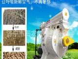 微山田农机械供应420卧式颗粒机 环模颗粒机 自动注油