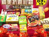 供应韩国进口零食大礼包 进口食品礼包批发