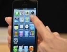 专业美国货源 苹果全系列产品 只做原装正品 围观了