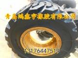 30铲车实心轮胎免充气轮胎14/90-16实心轮胎批发
