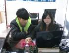 成都郫县北门哪里就近电脑计算机短期培训零基础学习一对一教学