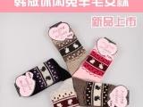 袜子批发品牌秋冬新款女袜 韩版小兔兔羊毛