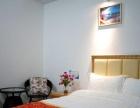 汇海之家酒店式公寓