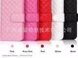 苹果6plus三星iPhone6小羊皮小香风格子纹手机皮套保护套