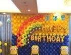 开业气球拱门;宝宝宴气球;小丑;魔术;泡泡秀