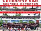 深圳市毕业照拍摄深圳大学毕业照拍摄找哪家公司比较好呢