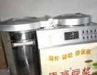 15升原磨豆浆机。