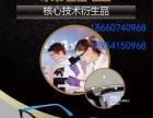 青海省爱大爱手机眼镜手机眼镜,宣城市稀晶石