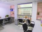 年底就选即住即用型办公室 免装修拎包入驻办公 也可挂扣地址