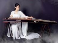 广州萝岗专业古筝培训少儿成人古筝培训