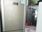 美菱三开门冰箱