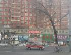 沈辽中路临主街350平/2楼和3楼/门市出租