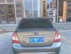 福特福克斯2011款福克斯-三厢1.8手动舒适型福