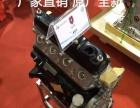 全新 491 金杯海狮 V19 VVT 发动机秃机