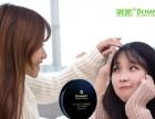韩熙明星护肤品品牌代理 业界口碑 正品保障