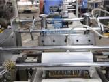 环保PVC家具封边条生产线制造厂