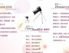 新民摄像 摄影培训招生