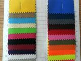 记忆布复合 厂家直销 平纹加厚复合面料 针织布底 箱包面料