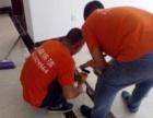 专业开荒保洁、家庭保洁、瓷砖美缝、空调清洗。