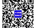 北京协和医院董振华预约挂号点开获取联系方式
