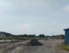 江陰夏港街道,5畝,10畝 ,15畝土地出租