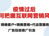 南京頭條媒體投放,行業不限制