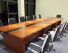 简约办公家具屏风职员桌新款员工桌