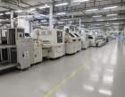 上海專業回收二手電子制造設備,工廠報廢設備回收