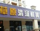 永川 盈利餐厅转让___ WHBM