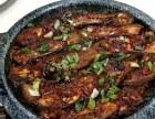 石板豆腐酱料做法