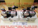 LSG-160冲床油泵,东永源油泵