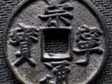 岳阳市古钱币在哪里交易快