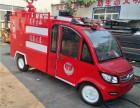新能源电动消防车直销出厂价格
