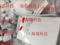 魅族 魅蓝NOTE3 标准标配 高配增强版 银白色 全新正品未拆
