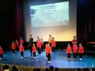 李天义龙语言艺术培训,童星小主持人培训播音主持,表演培训