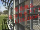 金属幕墙穿孔网,冲孔网/外墙装饰网/实体厂家生产销售