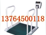 50公斤不锈钢轮椅秤