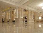 石材养护 翻新 地毯清洗养护 承接酒店写字楼家庭