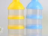 【专业检测认证】塑料奶粉盒phth邻苯检测EN1935检测SGS
