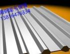 氟碳宝钢彩涂板公司