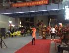 光谷广埠屯关山开业庆典乐队门店开张主持人歌手舞蹈开业大吉
