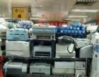 妙手办公设备维修10元起上门专业复印机维修硒鼓加粉