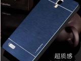 红米Note手机套小米note手机壳 增强版红米note保护壳