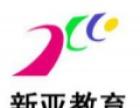 青岛大学护理类、临床类、医学影像类