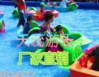 天蕊游乐厂家直销儿童充气城堡组合滑梯钢架蹦极小飞鱼沙滩池