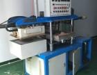 惠州市二手喷涂设备回收公司