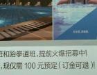 蚌埠市**项目综合性健身会所