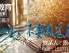 桂林理工大学函授本科土木工程(专升本)