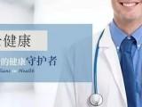 安永云健康全国招募合伙人