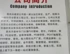 河南郑州PVC管材管件厂家直销